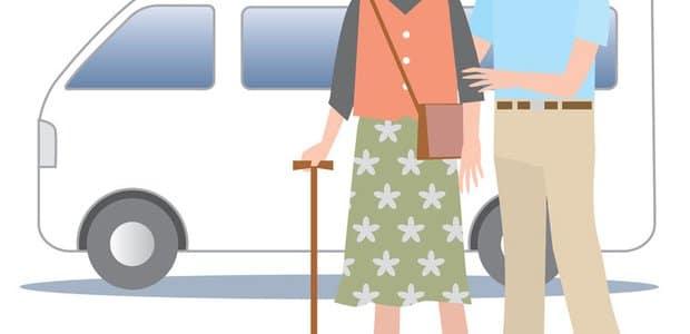 Cityzen Mobility